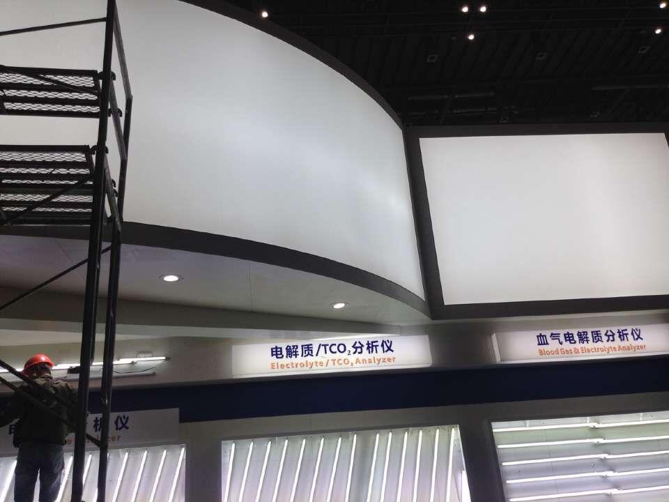 2016国家会展中心4